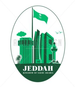 City of Jeddah Buildings Vector Illustration - Amazeindesign