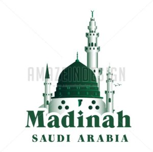 City of Madinah Buildings Vector Illustration - Amazeindesign