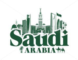 Kingdom of Saudi Arabia Buildings Vector Design - Amazeindesign