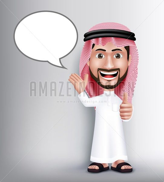 Saudi Arab Man Character With Blank Speech Bubbles