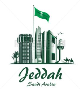 Vector City of Jeddah Famous Buildings - Amazeindesign
