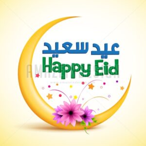 Happy Eid Card with Crescent Moon Vector - Amazeindesign