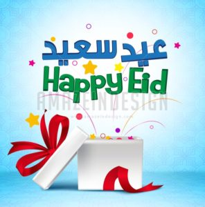 Happy Eid Vector Illustration with Gift Box - Amazeindesign
