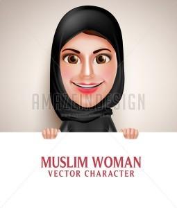 Muslim Arab Woman Holding White Vector Character - Amazeindesign