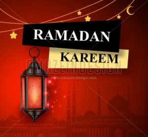 Ramadan Kareem Greeting Vector Banner Design with Lantern - Amazeindesign