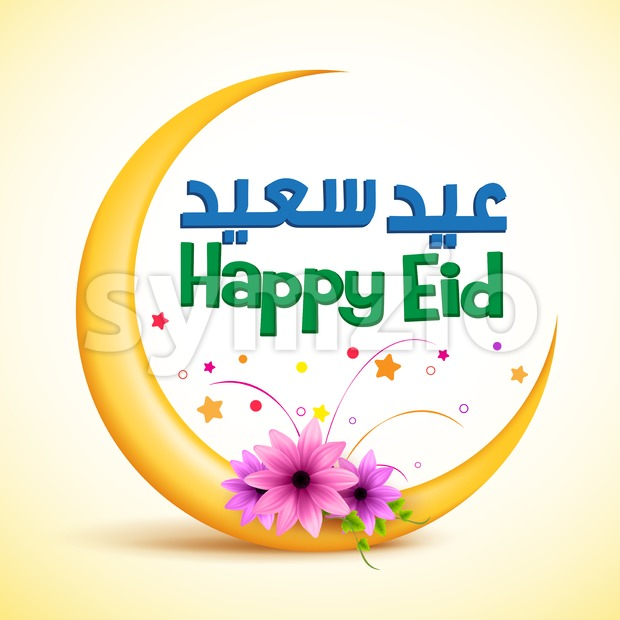 Happy Eid Card with Crescent Moon Vector Stock Vector