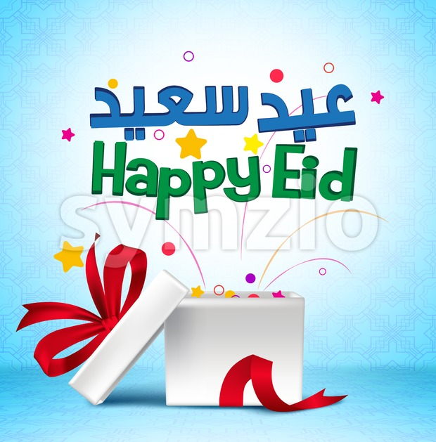 Happy Eid Vector Illustration with Gift Box Open with Surprises for Eid Celebration of Muslims in Blue Islamic Pattern Background. ...