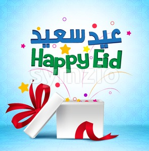 Happy Eid Vector Illustration with Gift Box Stock Vector