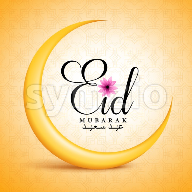Eid Mubarak Crescent Moon Vector Design Stock Vector