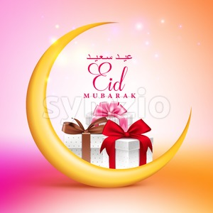 Eid Mubarak Greetings Card Vector Design Stock Vector