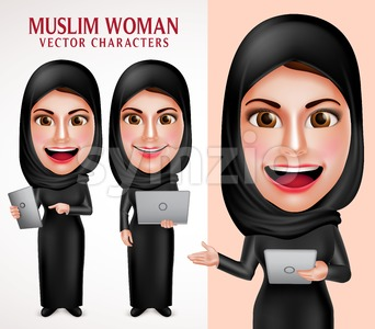 Muslim Woman Holding Laptop Vector Character Stock Vector