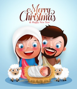 Jesus Born in Manger, Christmas Vector Characters Stock Vector