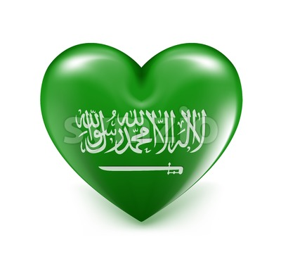 Love Saudi Arabia Vector Hearts Balloon Stock Vector