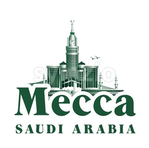 Vector City of Mecca Famous Buildings Stock Vector