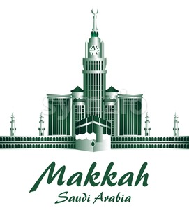 Makkah Vector Buildings with Kaaba Stock Vector
