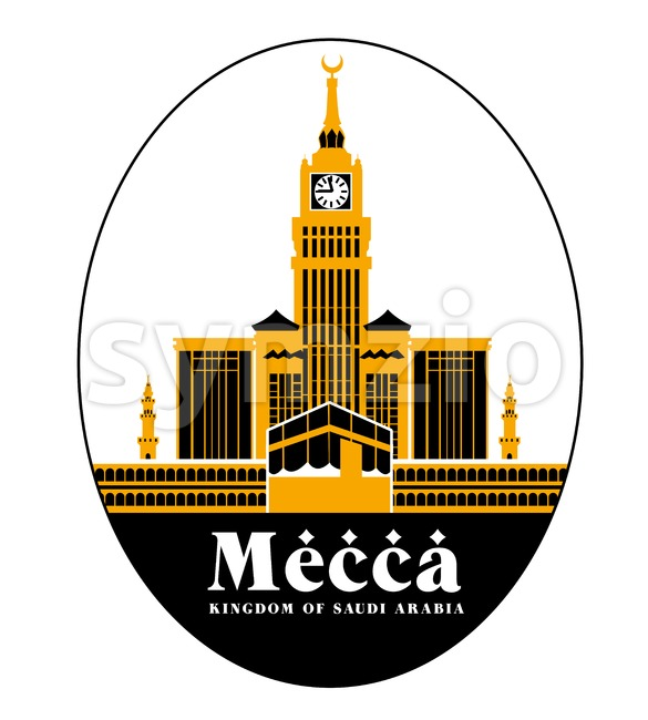 Vector Mecca Saudi Arabia Famous Buildings Stock Vector