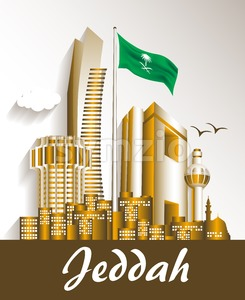 Vector Jeddah Saudi Arabia Famous Buildings Stock Vector