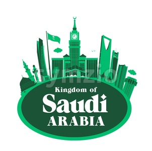 Kingdom of Saudi Arabia Buildings Vector Stock Vector