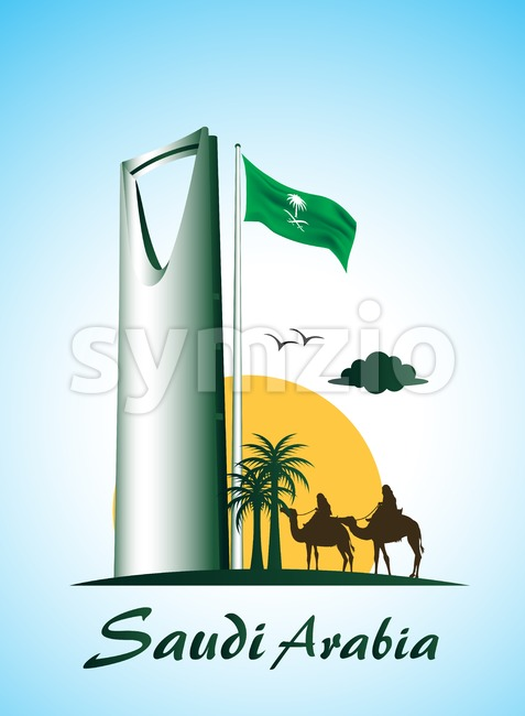 Kingdom of Saudi Arabia Famous Buildings Vector Stock Vector