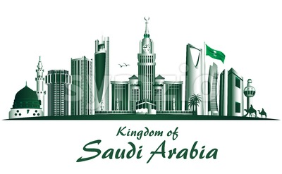 Vector Saudi Arabia Famous Buildings & Landmarks Stock Vector
