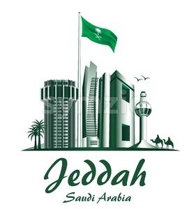 Vector City of Jeddah Famous Buildings Stock Vector