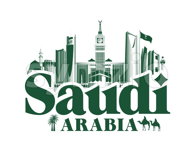 Kingdom of Saudi Arabia Buildings Vector Design Stock Vector