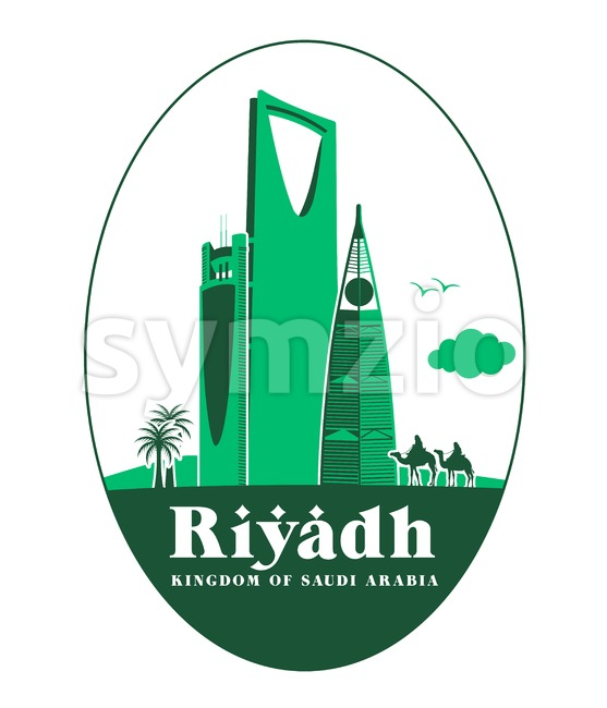 City of Riyadh Vector in Saudi Arabia Stock Vector