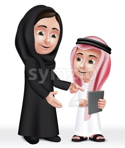 Arab Teacher Woman Character Teaching Boy Stock Vector